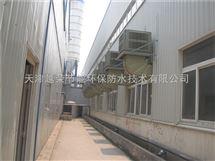 天津水冷空调,水空调系统安装,天津蒸发式湿帘风机