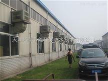 天津工业屋顶通风机,屋顶风帽,节能无动力排风机