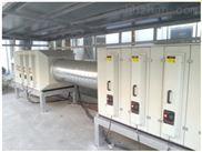 废气处理设备,喷漆房废气处理设备