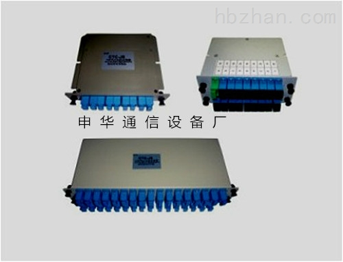 sc方口光纤接头 1分32光纤分光器sc/upc插片 全新  电信级 插片式光分