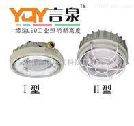 CBY53-32W吸顶式石油平台防爆环形荧光灯