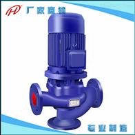 GW(无堵塞管道排污泵)GW无堵塞管道排污泵主要用途