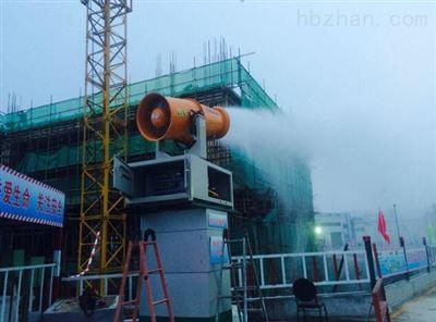 SS-30风送式除尘喷雾机