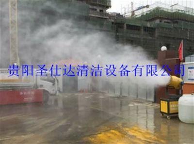 SS-40贵阳工地矿场除尘喷雾机厂家
