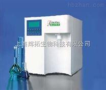 PF-UP超純水機原理/實驗室超純水機/輝拓生物專業提供
