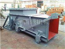 选煤厂行业专用K型往复式给料机
