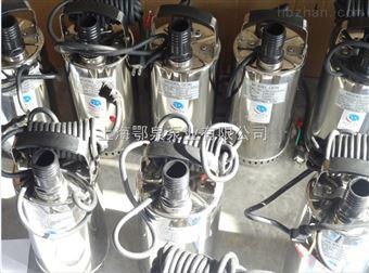 不锈钢清水潜威尼斯人手机网址QDN5-7-0.25不锈钢潜威尼斯人手机网址