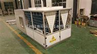 室外一体式空调机组