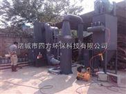 工业垃圾焚烧炉设计方案