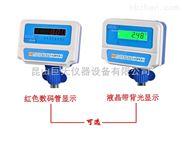 FWN-V10E-计重电子秤30kg带打印功能多少钱
