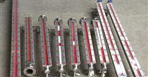 臨沂氯化鋇液位計,大型沉降罐液位計