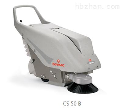 CS 50 B意大利高美多功能扫地机手推式无尘清扫车