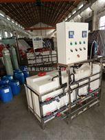 DYXJ一体化循环水自动加药装置
