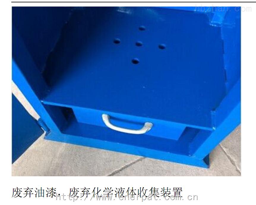 废油漆桶压扁机