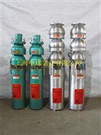 QS120-10-5.5QS120-10-5.5充水式潜水泵