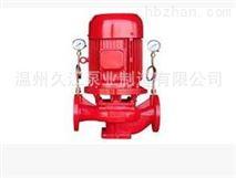 XBD-L立式單級單吸消防泵 穩壓泵 噴淋泵 機組水泵