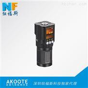 阿庫特AKBT-NH3便攜式進口氨氣檢測儀廠家直銷價格