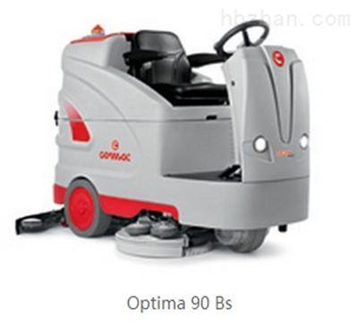驾驶式扫地洗地吸干机