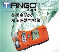 Tango TX1二氧化硫氣體檢測儀