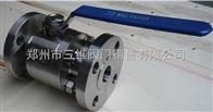 Q41N-320P高壓球閥