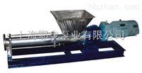 G型料斗螺杆泵料斗式单螺杆泵