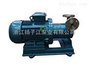 CWB防爆耐腐蚀磁力驱动旋涡泵,小流量高扬程化工泵