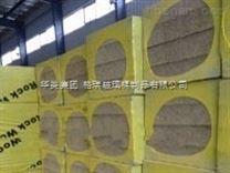 隔熱保溫岩棉板容重定做-岩棉板生產廠家