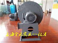 吸锯末风机,锯末输送设备鼓风机