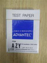 TOYO ADVANTEC PH试纸AZY试纸(10.0-12.0)07010070