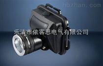 ZT270防爆微型LED调焦头灯