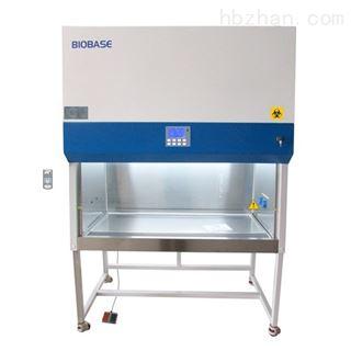 BSC-1500IIA2-X双人半排鑫贝西A2生物安全柜