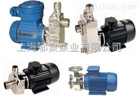 25SFBX-8小型不锈钢自吸泵