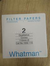 进口中速定性滤纸WHATMAN沃特曼2号定性滤纸1002-110