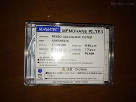 A045A047A東洋ADVANTEC混合纖維素濾膜0.45um孔徑