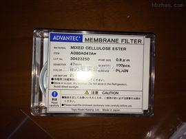 A065A047AADVANTEC东洋0.65umMCE过滤膜