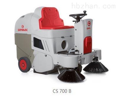 CS 700 H高美汽油驾驶式无尘清扫车