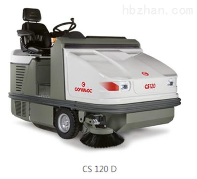 CS 120 D高美驾驶式无尘清扫车
