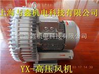 机械设备专用-高压鼓风机