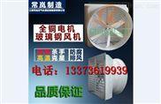 安慶玻璃鋼負壓風機首選江陰常嵐製造