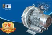 全風1.5kw高壓旋渦氣泵 耐高溫高壓鼓風機YX-41D-3(現貨)