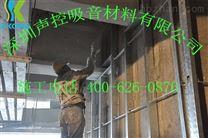内墙超细无机纤维吸声防火喷涂★深圳声控★