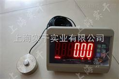 SGWE微型外置数字测力仪