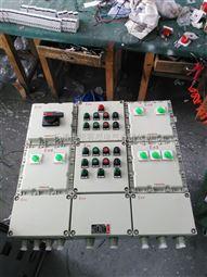 BXM51-7/16K32防爆照明配电箱厂家实物图