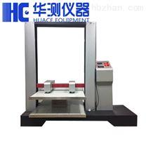 豐埠華測微電腦紙箱抗壓試驗機專業生產