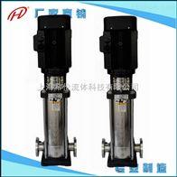 QDLF轻型立式不锈钢泵