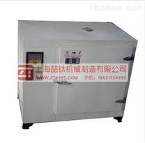 标准优质远红外高温干燥箱8401-4A