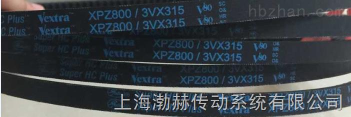进口有齿XPZ1600/3VX630三角带