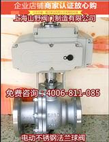 上海山野-Q941F-16P 電動不鏽鋼法蘭球閥 蒸汽切斷閥 調節閥DN15