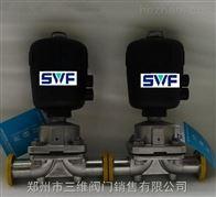 气动卫生级快装隔膜阀-G681F