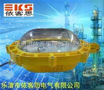 BFC8120-J150內場強光防爆燈BFE8120內場強光防爆應急燈